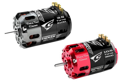 Corally Brushless Motors