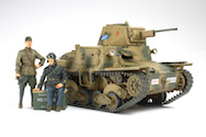 1/35 Scale Military Miniature
