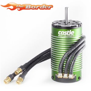 Castle Brushless motor 1512 1Y 2650KV 4-Pole
