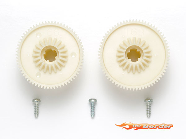 Tamiya TA02 High Speed Gear Set 47393