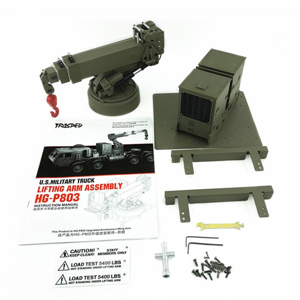 RC Crane Lifting Arm with remote 1:12 RTR P803