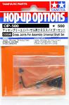 Tamiya Cross Joint for Assembly Universal Shaft Set 53500