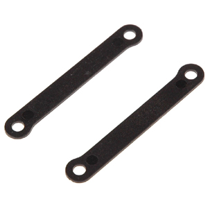 Serpent Distance plate for upper arms (2) 411084