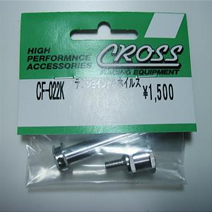 Cross axle joint left right side cf-022k