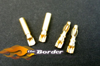 BRP Mini 2.0mm GOLD connector / 2pr (2 male 2 female) 51531