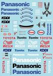 Toyo. F1 TF103 (2003) Decal Sheet for 1/10 BRPD1309