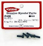 Kyosho King Pin (M4/4pcs/MP9) if438