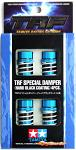 Tamiya TRF Special Damper Set Black Coated 42102