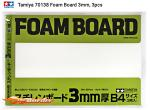Tamiya Foam Board 364x257mm 3.0mm (1pcs) B4 Size 70138