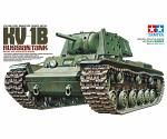 Tamiya Soviet KV-1B 1940 Heavy MBT - 1/35 Scale Model 35142