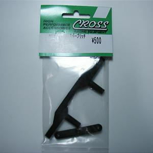 Cross Ball Link set For F1 cars cf-006