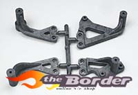 Associated Carbon Chassis Braces NTC3