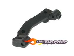 Serpent 950 Suspension bracket left 902205