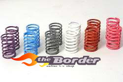 Mugen Red rear springs (2) h0532
