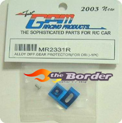 GPM alloy ball diff. protector mr2331rblue
