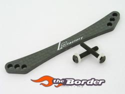 G4 Carbon Rear shock tower stiffner k1473