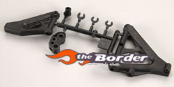 Kyosho Front Long Suspension Arm (R) fm403