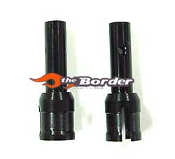 Ho Bao Rear Wheel Shaft, 2 pcs. 87037