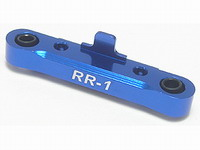 3Racing Rear Suspension Holder (1 Degree) - Blue Color For Mini Inferno mif-026/bu