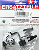 Tamiya F Parts for Universal Joints 0004417