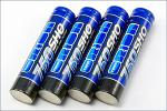 Team Orion AAA 750mAh SHO Extreme Racing V-Max (4) ORI13206