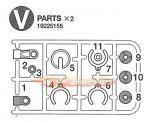 Tamiya V Parts Yellow 19225155