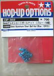 Tamiya 5mm Alu Short Ball Nut 10pcs. 53869
